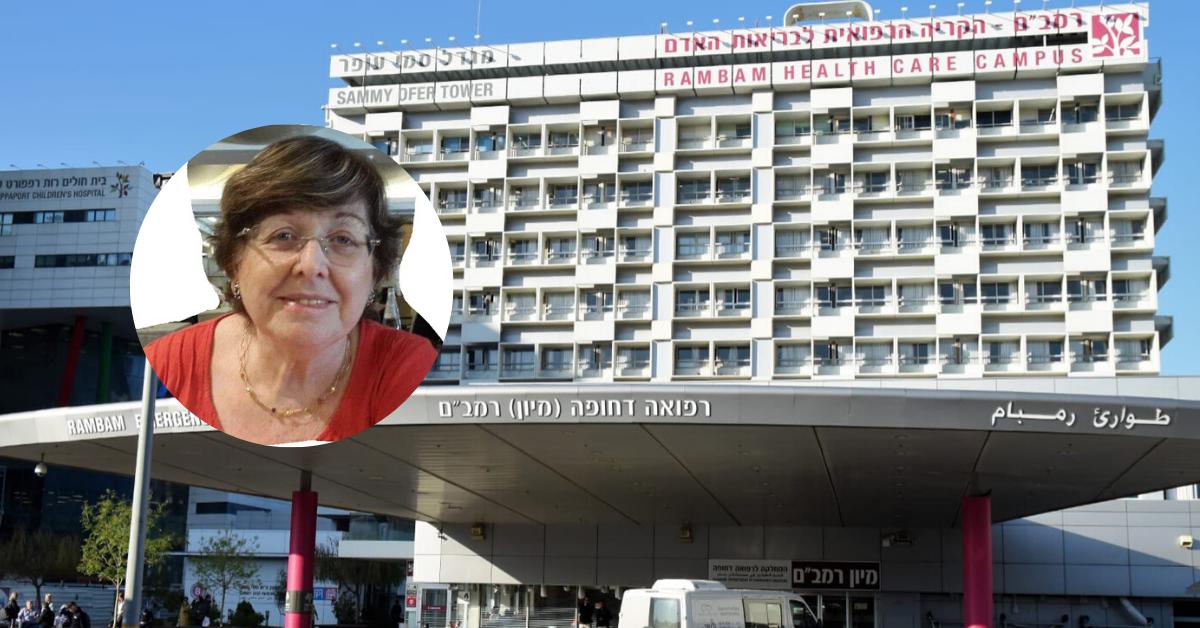 """בית החולים רמב""""ם, בתמונה הקטנה: צילה קליין ז""""ל"""