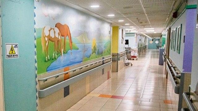 בית החולים פוריה