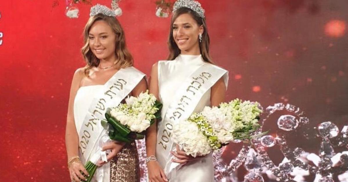 מלכת היופי ונערת ישראל 2020