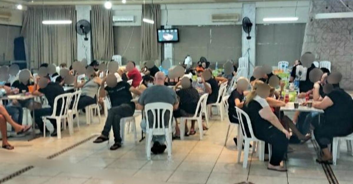 בית הימורים במפרץ חיפה