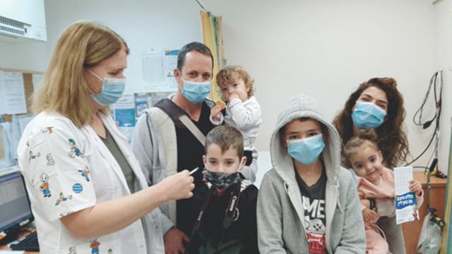 חיסוני שפעת