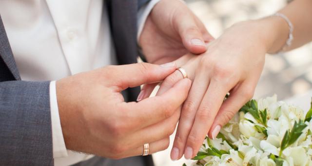 טבעת נישואים