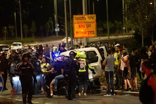המהומות בכביש ביאליק