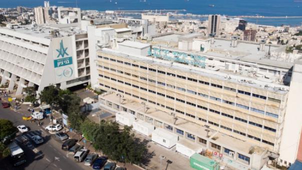 בית החולים בני ציון