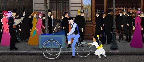 """""""דילילי בפריז"""""""