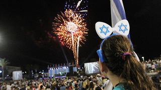 חגיגות יום העצמאות (צילום: עידו ארז)