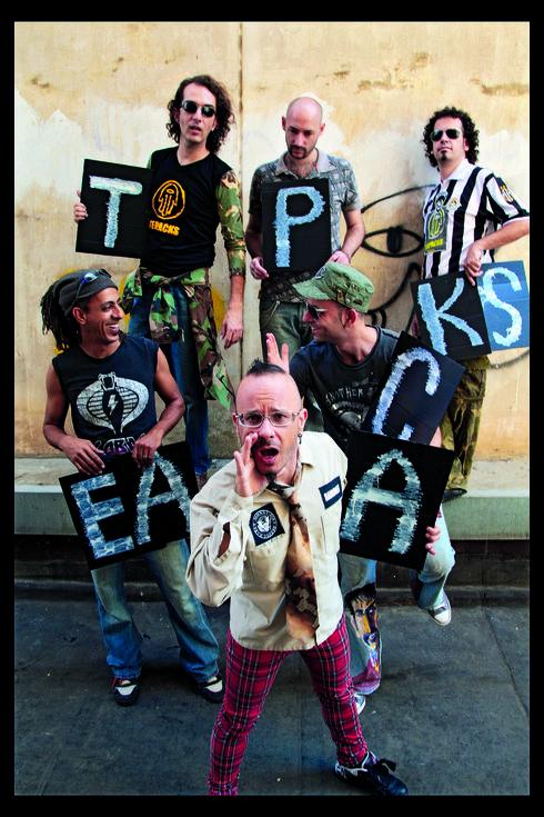 להקת טיפקס. צילום: אביגיל עוזי