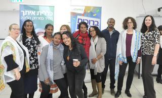 אירוע מינהלת קריות על העדה האתיופית. צילום: דוברות כללית