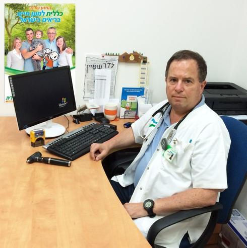"""ד""""ר מיקי שטיין. צילום: דוברות כללית"""