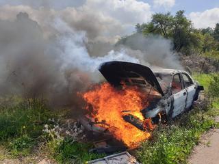 צילום: כיבוי אש